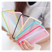 【包邮】 日韩苹果iphone6手机壳糖果色简约硅胶边框6PLUS保护套6s透明外壳