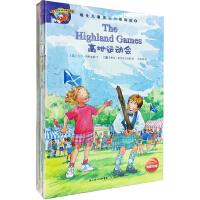 培生儿童英语分级阅读 第八级(16册图书+1张CD)