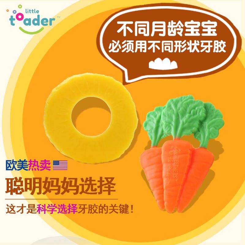 小托德 little toader菠萝 红萝卜造型牙胶组