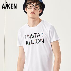 Aiken短袖T恤男士2017夏装新款圆领体恤字母个性潮流半袖上衣学生