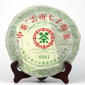 【一提 7片】2006年中茶8861 十年老茶生茶