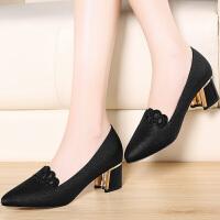 莫蕾蔻蕾 女鞋时尚水钻浅口单鞋套脚粗跟高跟鞋女6X303