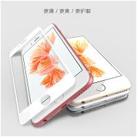 【包邮】确悦 iPhone6plus钢化膜 苹果6splus手机保护贴膜 高清防爆全