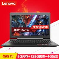 联想(Lenovo)小新700电竞版 15.6英寸笔记本( I5-6300 8G内存 128固态+500G GTX950 4G独显 IPS Win10 黑色 )