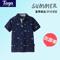 【满200-100】TAGA童装 男童休闲短袖T恤儿童夏季翻领针织衫POLO衫