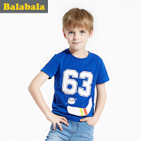 【6.26巴拉巴拉超级品牌日】巴拉巴拉男童短袖t恤中大童上衣童装夏年装儿童学生T恤