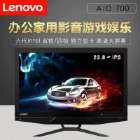 联想台式一体机游戏电脑 AIO 700-24   23.8英寸整机(G4400 4G 500G DVDRW 2G独显 GT930 win10)