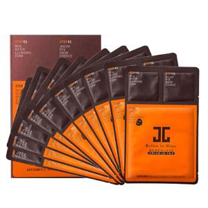 韩国 JAYJUN水光面膜三部曲 美白补水保湿面膜贴 10片/盒
