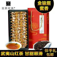 至茶至美 金骏眉红茶 桐木关特级小种红茶茶叶 武夷红茶 200g 地方茶地道味 包邮