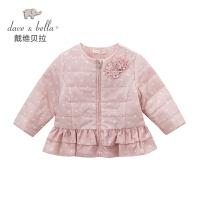 davebella戴维贝拉2017春季新款女童棉衣 宝宝棉服