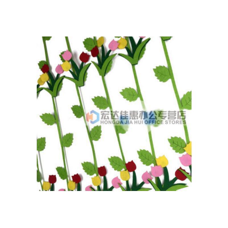 幼儿园教室装饰 郁金香树叶吊饰 幼儿园吊饰 学校商场墙面贴画贴纸