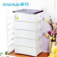 茶花五层塑料收纳柜塑料抽屉式床头柜玩具整理柜塑料防潮储物柜大号柜子2829