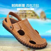 【优质牛皮】男士休闲凉鞋真皮耐磨透气沙滩鞋真皮男鞋 不易臭脚 MT90系