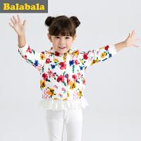 巴拉巴拉童装女童棉服小童宝宝上衣冬装 儿童棉衣棉袄