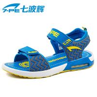 七波辉凉鞋 2017夏季新品儿童沙滩鞋 休闲儿童凉鞋中大男童鞋