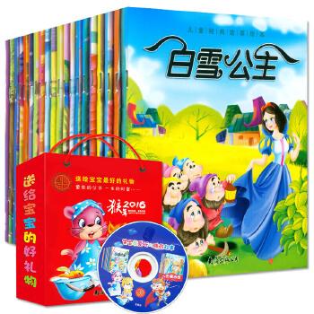 故事绘本0-1-2-3-4-5-6岁幼儿童话绘本图画故事读物早教书籍,白雪公主