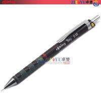 德国红环Rotring Tikky 新款 绘图* 自动铅笔 活动铅笔 0.35mm