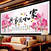 新款客厅3D幽香荷韵版十字绣画 精准印花十字绣家和万事兴荷花