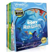 全套4册迪士尼英语家庭版儿童双语读物英汉对照海底总动员2漫画英文绘本小学生8-10-12岁疯狂动物城图书小学生课外书