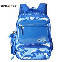 卡拉羊小学生书包双肩包儿童书包减负日韩风潮小学生双肩包背包CX2618