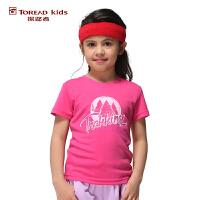 探路者TOREAD品牌童装 户外运动 夏装女童经典印花速干圆领短袖T恤 儿童T恤