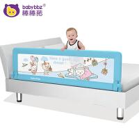 棒棒猪 儿童床护栏 安全防护围栏 婴儿防护栏 床上护栏大床挡板 宝宝床围栏 升级款