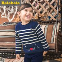 巴拉巴拉童装女童毛衣小童宝宝上衣冬装儿童加绒针织衫女