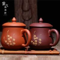 紫气林坤�    梅花紫砂盖杯   宜兴茶杯 茶具