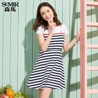 森马连衣裙女2017夏装新款韩版条纹时尚百搭海边度假裙子甜美学生