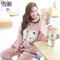 雪俐睡衣女士法兰绒家居服冬季韩版可爱卡通珊瑚绒套装