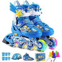 动感溜冰鞋儿童套装轮滑鞋闪光可调滑冰鞋旱冰鞋滑轮鞋男女第三代