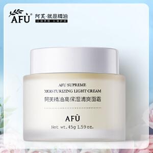 AFU阿芙 精油高保湿清爽面霜 45g