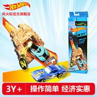 美泰儿童玩具风火轮 弹射出发轨道 初级火辣小跑车 轨套装BLR01