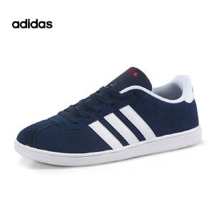 Adidas/阿迪达斯NEO休闲运动板鞋F99260