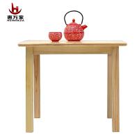 惠万家实木儿童书桌学习桌学生写字桌简约儿童小方桌游戏绘画桌子