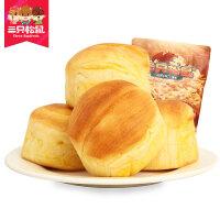 【三只松鼠_天然酵母面包218g】零食糕点北海道风味/香蕉牛奶风味