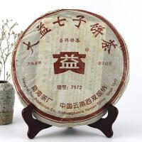 【一提 7片】十年期大益7572 经典标杆数字茶 熟茶