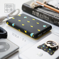 热卖新款 �有恼�品 图拉星球10000毫安 iphone7创意聚合物移动电源 小米充电宝 华为 荣耀 电源10000毫安手机充电宝