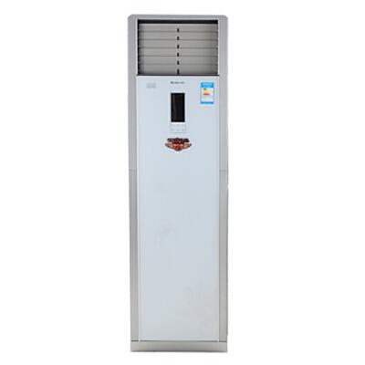 风度3匹冷暖柜式变频空调制冷迅速静音高效赠电磁炉