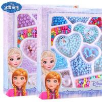 儿童手工串珠diy套装女童迪士尼公主益智玩具项链手链宝宝首饰品