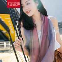 上海故事 女士丝巾夏季防晒披肩百搭新款纱巾 双面三色渐变沙滩巾
