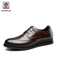 苹果男鞋英伦布洛克商务休闲皮鞋增高鞋正装鞋AP-1615