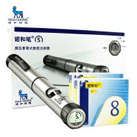 诺和诺德 糖尿病胰岛素笔注射笔5 诺和笔注射器 用诺和灵笔芯针头