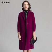 秋冬新款翻领女士长款九分袖羊毛外套修身羊毛呢大衣M-616318