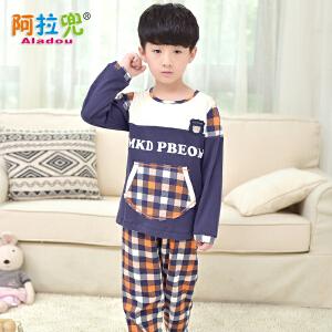 阿拉兜春季新款儿童家居服 大童套头儿童睡衣 小男孩纯棉长袖套装