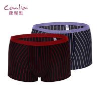 【两条装】康妮雅男士内裤舒适休闲简约条纹中腰平角裤