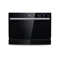【当当自营】美的(Midea)WQP6-3206A-CN洗碗机