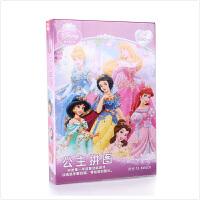 古部迪士尼 公主大合集1000片成人拼图 公主礼物 益智玩具 11DF01K1098