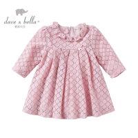 davebella戴维贝拉 女童宝宝秋装新款长袖连衣裙 婴儿裙