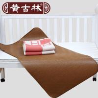 [当当自营]黄古林婴儿凉席儿童藤席宝宝幼儿园新生儿床160*80cm夏季婴儿席